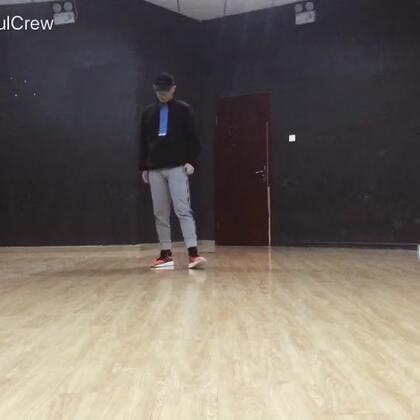 #kingSoul#音乐 说散就散 编舞:我 这是今天的第一部分 中文歌 cool 记得走心❤️ #舞蹈#