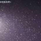 下雪了 😊 雪花满天飞舞 #新疆下雪##雪花##下雪了#