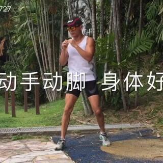 #美拍运动季##运动##日志#今天要动手动脚来塑身。开始前,记得要先做拉伸与热身(可参考我转发的视频),然后才开始今天的运动。一共有2项动作。做完2项为1组。每做完1组休息60秒。总共做5-8组。动手动脚身体好。加油😃