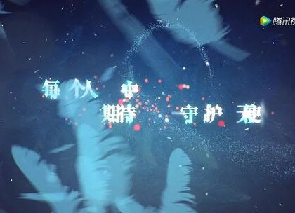 [1.18腾讯独播]陈意涵首部自导自演甜爱剧《幸福近在咫尺》先导预告,甜蜜来袭!