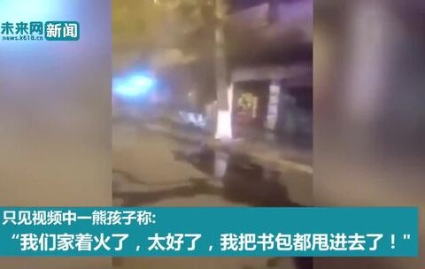 【发现网美拍】四川绵阳一店铺发生火灾,无人员...
