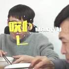 #五分钟美拍#中国好室友抢刷碗筷,背后的真相亮了