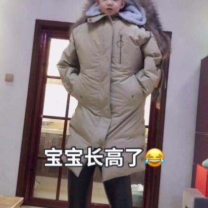 #宝宝长高了# 一夜之间@若璞宝宝 变成了大长腿😂😂 如果笑了你就点赞👍#十万支创意舞#