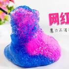 网红泥🌠🌠🌠猜一猜:把这个用不湿沙做的史莱姆放水里,还会防水吗~😂谢谢点赞…#手工##网红泥##史莱姆#春节将近,提前为假期购买史莱姆和粘土手工材料,点后面看👉https://shop59172392.m.taobao.com