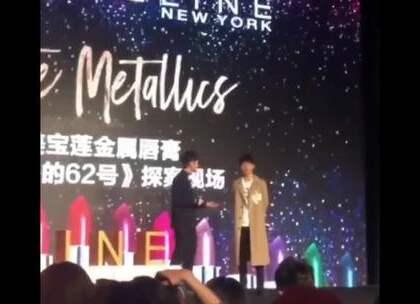 #刘昊然#:大家总说我钢铁直男什么的,其实我不是(直男) 现场爆笑!😂 刘昊然:不!!!!!不是你们想象的那样!听我解释!不许笑!😂 哈哈哈哈哈哈哈哈哈哈