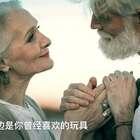 也许这就是爱情最美的模样~ 💘 #外国视频精选#