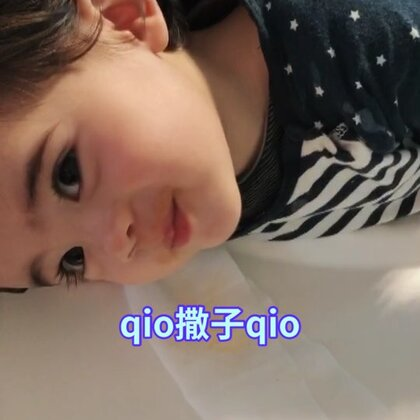 伺候完什么吃饭再伺候睡午觉我就可以继续打包了😅😅😅#宝宝##Yusen十三个月#