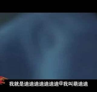 #萌迪迪##恐怖片##双瞳#《双瞳》这部电影,算是中国恐怖片中很好的一部。需要对道教指示有一定理解才能看明白,今天迪迪带来我理解的版本。