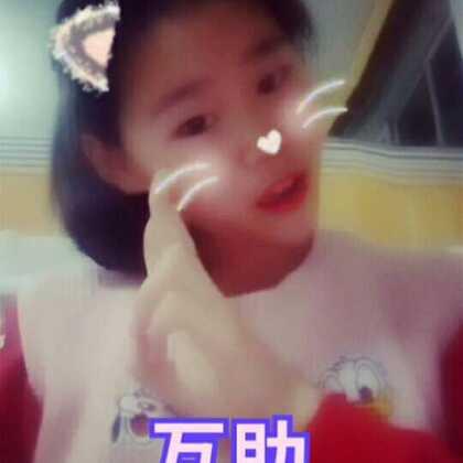 #甜蜜蜜手势舞#