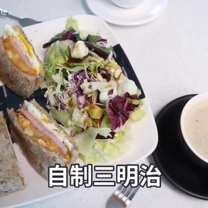 #自制健康食品##自制三明治##vlog# ❤❤❤❤❤❤❤❤❤❤❤❤❤
