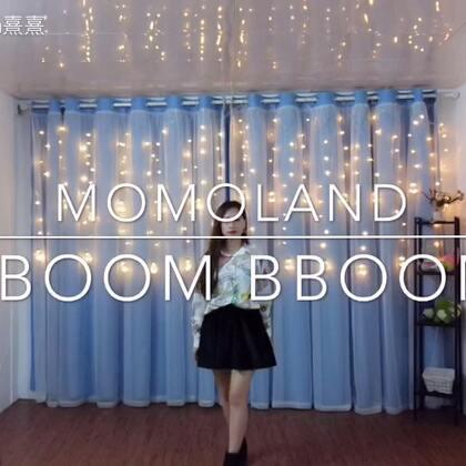 Bboom Bboom-MOMOLAND💃一个多月没更新了被好多人催了那么就一起蹦个迪吧😂这次我算是赶上早班车了😎老阿姨录了两小时都快蹦吐了😵年纪大了就是伤不起😭我们噜妹也回归了嘻嘻我要动工了#舞蹈##敏雅音乐##蹦迪舞bboombboom#@敏雅可乐