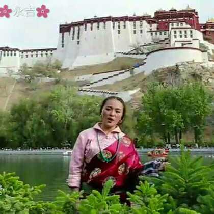 """བོད་པ་ཚོ་ང་ཚོ་ཚང་མ་ཁྱིམ་གཅིག་གི་ཡིན།🙏 何为""""藏族人""""?我的观点是:""""善良,宽容,理解,信仰,纯净""""就是藏族人的代名词!#新年快乐#"""