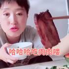 #吃秀#王姐的亲蛋们😍每天最开心的事情😘就是能吃上自己做的最简单的饭菜😜平平淡淡最平常的生活😘淘宝店铺39390555