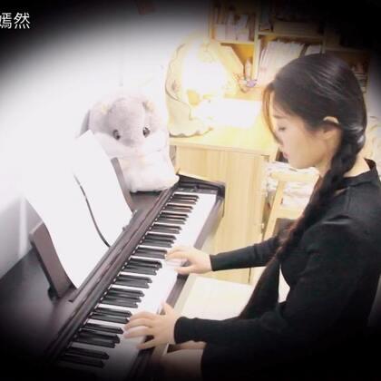 钢琴《体面》作曲:于文文 改编、演奏:我(下午发古筝)