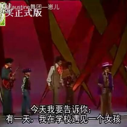 #音乐#对于这个视频 只有一句介绍 这就是Michael Jackson