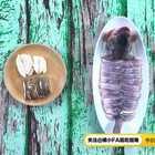 麒麟鲈鱼·冬补三九天#美食##吃秀#