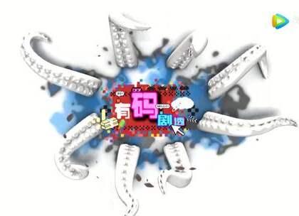 手绘靳东江疏影的互怼日常,恋爱专家能搞定刺头女?