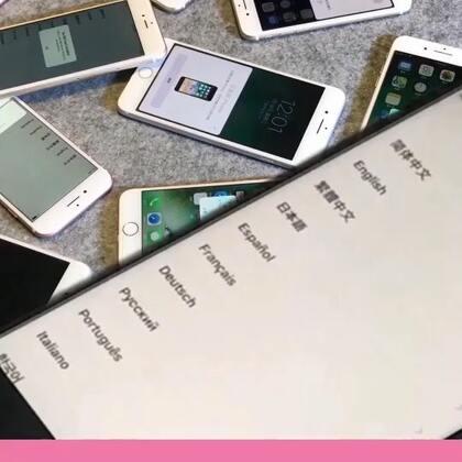 好苦恼…这么多手机😜😜#精选#