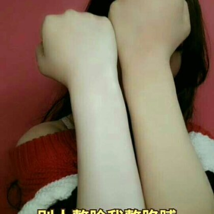#娃娃脸手势舞#哈哈,白不白?😎😎#美白神器#
