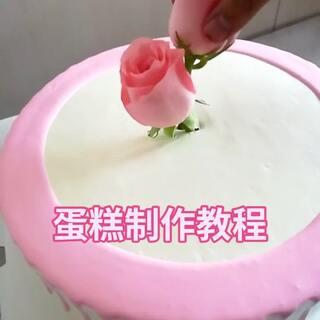 #美食##甜品##蛋糕教程#路过双击点亮你们的小爱心❤️,想学蛋糕的宝宝记得关注我,每天更新教程