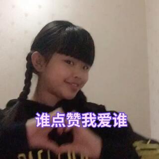#恋爱ing手势舞#