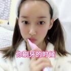 你刷牙的时候会感觉到恶心干呕吗?#搞笑#