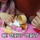 爆笑-甜蜜松鼠屋,跟爸爸是無法好好玩遊戲的XD #寶寶#