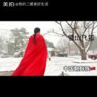 🇨🇳🇺🇸我的二婚美好生活🇺🇸🇨🇳 又下雪了❄️👀👻明天再拍个一剪梅🤣千金难买我喜欢😎😝🤨只有一套中国朝鲜族古装💁#我要上热门##日志##音乐#