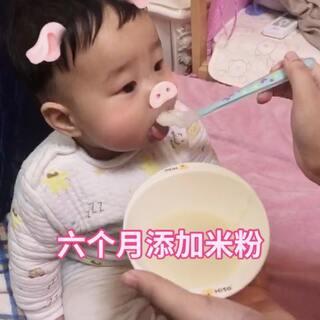 今天是牛奶的首次吃秀、大家点赞走一波让我瞧一瞧哈哈哈#宝宝##小牛奶的成长录##宝宝吃秀#