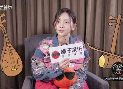 专访于文文:好一个冷甜型cool girl,你有没有被帅到?#明星#