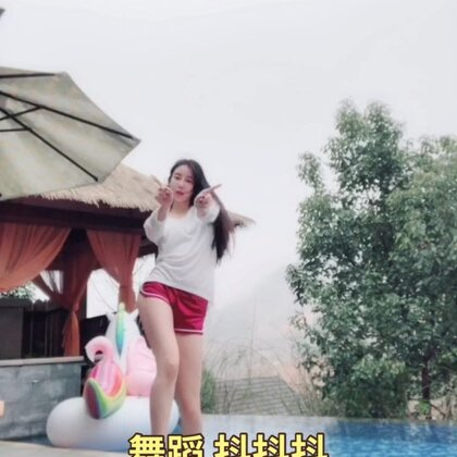 舞蹈 抖抖抖 DDD送你们☺☺ #exid-ddd(抖抖抖)##舞蹈##韩国舞蹈# 昨天去泡温泉了、舒服,今天精气神都好了😝 如果你们又感冒不舒服,可以去泡温泉。解寒气