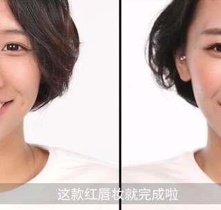 韩系粉嫩唇是不是被烂大街了?那就快来试试超级元气的柚子色唇妆吧!!#你更喜欢韩系粉嫩唇还是超元气柚子色唇妆#