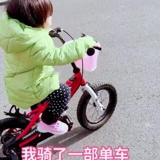 #宝宝#骑车去超市😊