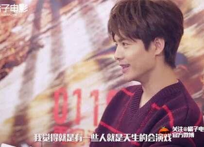 专访马天宇:大家都说我是选秀出身,忘了我是电影学院毕业的。从来不跟任何导演预演戏,喜欢演员真情实感!#明星#