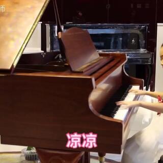 #音乐##钢琴##凉凉#《凉凉》李昀恬——艺璇钢琴