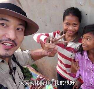 【柬埔寨地摊市场】柬埔寨,世界上最贫穷的国家之一,这里的小孩都出来工作。走进地摊市场,泥泞的小路,发臭的腐味,雷探长走进卖肉的摊位,帮老板娘吆喝招揽生意。#我要上热门##旅行##探险#