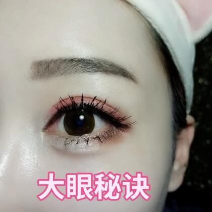 #眼妆教程#这个小技巧很实用,而且只粘半段睫毛,手残党也易学。也不用担心眼角总开了,get✌️@美拍小助手