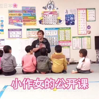 小作女虽然有时候很让人抓狂,对待自己喜欢的课还是很认真!每个月一次的外教课换了新老师,还以为她会怯场,没想到表现还不错!还记得去年那位拿着玩偶乱摔的小菇凉吗?!😄#宝宝##lisaerli日本生活##我要上热门#@玩转美拍 @宝宝频道官方账号
