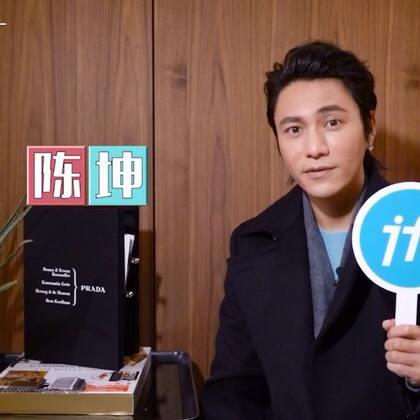 采访时,陈坤瞒着工作人员,偷偷干了一件事…