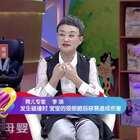 #如何安装宝宝安全座椅#宝宝乘坐座椅时,怎样才能更好的保护到头部和颈部? @李瑛主任 告诉你~#拜托了妈妈