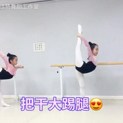 #宝宝##舞蹈##宝宝舞蹈# 学一次就会的大踢腿组合