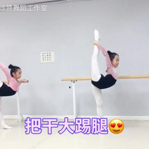 【💒北京颂赞舞蹈中心美拍】#宝宝##舞蹈##宝宝舞蹈# 学一次...