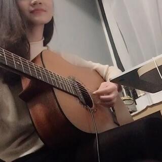 我要你💕#我要你##吉他弹唱##音乐#