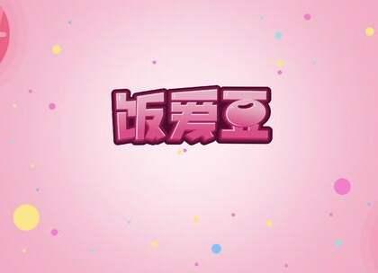 强强联手,美女学霸张钧甯代言台湾最强医美品牌DR.WU