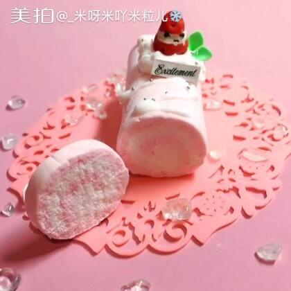 #一路上有米#草莓🍓蛋糕卷💞更新啦更新啦,土到炸的名字😂介个作品是美摄编辑教程的那个嘻嘻