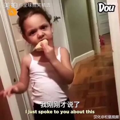 戏精女儿吃零食吃得停不下来,连妈妈劝吃饭都不听,赞不绝口还一副小大人的架势安利妈妈一起吃,在吃货的路上越走越远