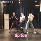 2018-1-18训练课,今天练个欧美爵士来自红房子#nika kljun#老师的编舞#tip toe#大家一次就学完了,一年的时间进步都好多,不过还可以更好的😘#芜湖rose舞蹈工作室#