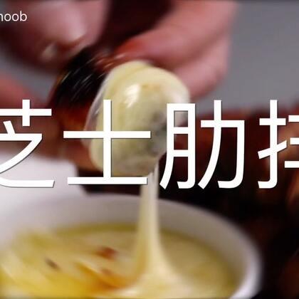 火遍韩国的#芝士排骨#教你在家做!当浓郁芝士和香酱排骨完美结合,简直像开了挂一样好吃~#美食##地方特色美食#