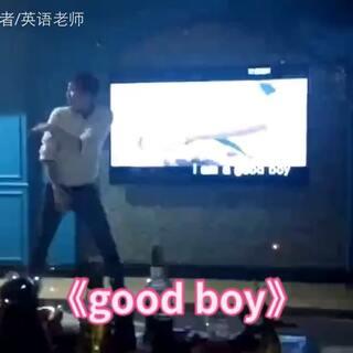 刘卓,小贾--韩舞+breaking《good boy》KTV表演!--2016大年初二#breaking##good boy##韩舞#