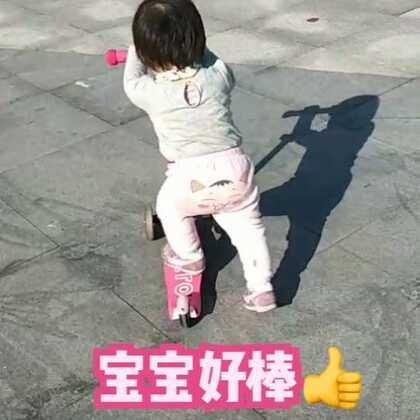 #不靠谱的爸妈# 居然给宝宝练滑板车😃😃,宝宝第一次练,好大胆子,小小女汉子👍#宝宝##家有萌宝宝#@美拍小助手 🌹🌹